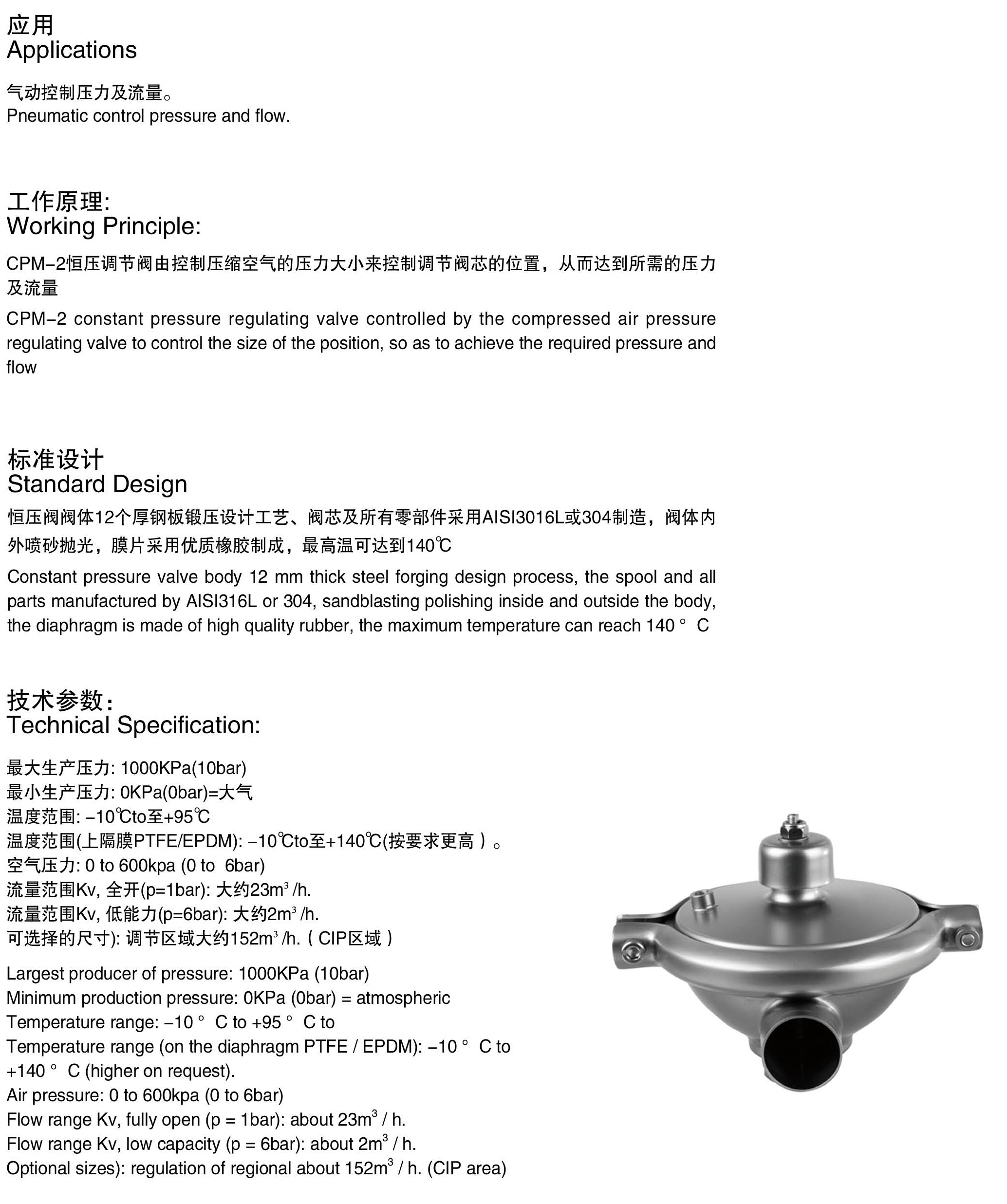 Stainless steel hygienic constant pressure modulating CPM valve